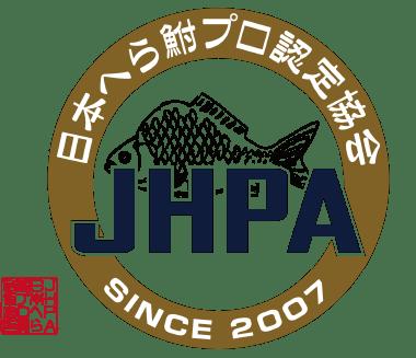 JHPA 日本へら鮒プロ認定協会